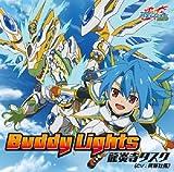龍炎寺タスク(斉藤壮馬)「Buddy Lights」