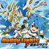 Buddy Lights-龍炎寺タスク(斉藤壮馬)
