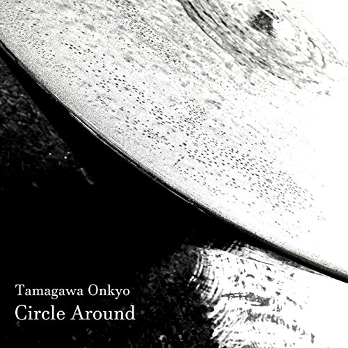 circle-around
