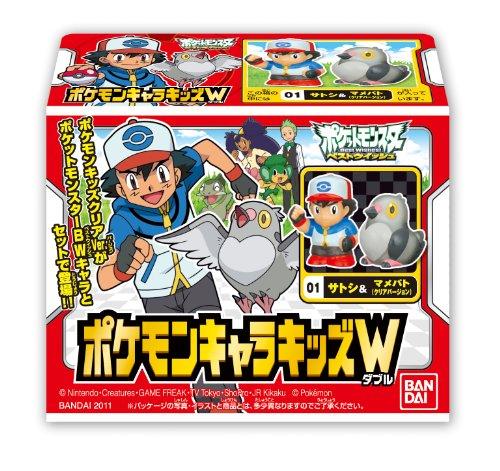 ポケットモンスターBW ポケモンキャラキッズW BOX (食玩)
