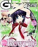 電撃 G's magazine (ジーズ マガジン) 2011年 06月号 [雑誌]
