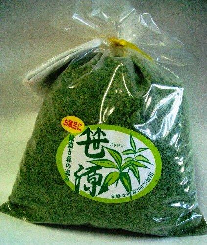 長野県産クマ笹 笹源 1kg 無添加入浴剤