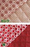 ハートチェック&ドット リバーシブル キルティング生地 【ピンク】 50cm カット