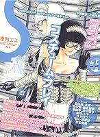 季刊S (エス) 2005年 07月号