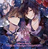 月華繚乱ROMANCE「Under the Moonlight / DAY&NIGHT」