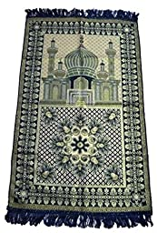 HDI Muslim Prayer Mat Lightweight Thin Istanbul Turkey Sajadah Carpet Islam Eid Ramadan Gift (Blue)