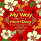 My Way~沖縄バージョン~