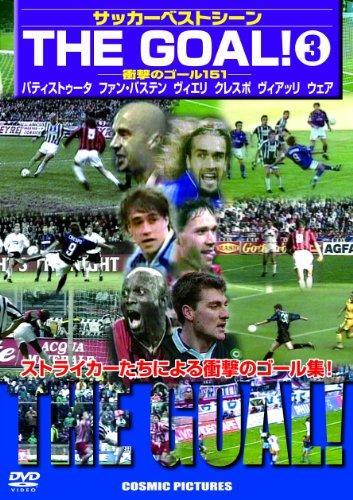 THE GOAL3 [DVD]