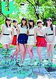 B.L.T. U-17 Vol.23 (TOKYO NEWS MOOK)
