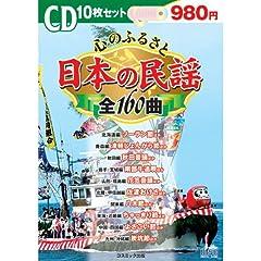 �S�̂ӂ邳�� ��{�̖��w ( CD10���g ) BCD-009