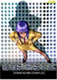 Ghost in the Shell: Stand Alone Complex, Vol. 05 (ep.17-20)