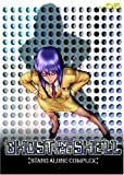 echange, troc Ghost in the Shell 5: Stand Alone Complex [Import USA Zone 1]