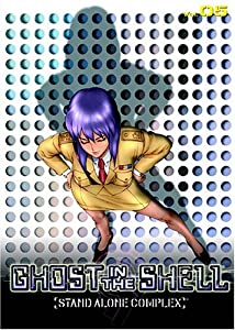 Ghost in the Shell: Stand Alone Complex, Volume 5 (Episodes 17-20)