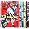 ばくおん!! コミック 1-4巻セット (ヤングチャンピオン烈コミックス)