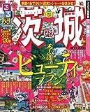るるぶ茨城'09 (るるぶ情報版 関東 3)