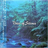 Voice of Silence-the most beautiful voice from tai