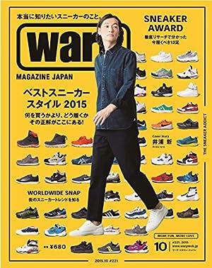 warp MAGAZINE JAPAN 2015年 10 月号
