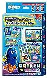 ディズニー キャラクター Magical Pod マジカルポッド専用ソフト ファインディング・ドリー