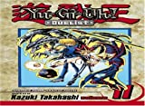 Yu-Gi-Oh! Duelist, Vol. 11 (1421501503) by Kazuki Takahashi