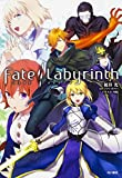 Fate/Labyrinth ( )