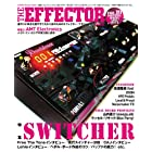 andrewのバインダー / The EFFECTOR BOOK Vol.19 (シンコー・ミュージックMOOK) - メディアマーカー