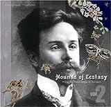 Hounds of Ecstasy~スクリャービン歴史的録音集Vol.2SPレコード編~