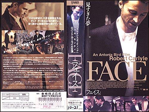 FACE「フェイス」(字幕)[VHS](1997)◆英/字幕/ロバート・カーライル
