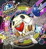 ペルソナ4 ダンシング・オールナイト 先着購入特典 『ペルソナ5』スペシャル映像Blu-ray」 付