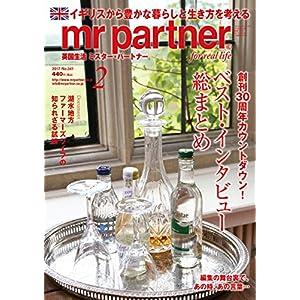 mr partner 表紙画像