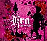 恋の色彩とエレジー-Kra