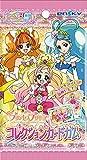 Go!プリンセスプリキュア コレクションカードガム 20個入り BOX(食玩・ガム)