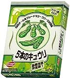 5本のキュウリ 完全日本語版