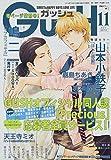 GUSH (ガッシュ) 2014年 11月号 [雑誌]