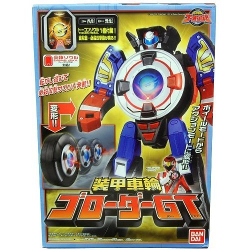 Power Rangers Rpm Power Rangers - A51577 - Dx Engine Sentai Go-Onger / Go-Roader Gt - Transforms From Robot To Wheel - Light & Sound - With Ramp - Original Version (Jpn 2008)
