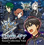 �����ͥ�륮�� Sound Collection Vol.1