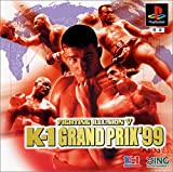 FIGHTING ILLUSION V K-1 GRAND PRIX'99
