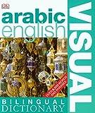 Arabic-English Bilingual Visual Dictionary (DK Bilingual Dictionaries)