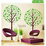 Decals Arts Love Love Tree Wall Sticker For Home Decoration