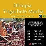 量り売りコーヒー エチオピア イルガチェフェ モカ100g(豆)