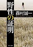 2015-4月読書リスト