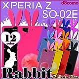 Xperia Z SO-02Eウサギシリコンケースカバー ビビッドピンクウサギ (エクスペリア ゼット ジャケット ドコモ docomo)