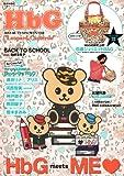 "HbG 2012 AUTUMN/WINTER ""Leopard Cameron"
