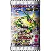 ポケモンカードゲームXYグミ エメラルドブレイク 20個入 BOX (食玩・キャンデー)
