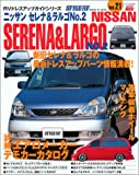 Nissan Serena and Largo No.2 (Hyper Rev-RV dress up Guide Series VOL.21) (2001) ISBN: 4891070544 [Japanese Import]
