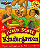 JumpStart Kindergarten Deluxe 2 CD Set