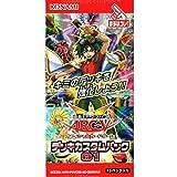 遊戯王アーク・ファイブ OCG デッキカスタムパック01 BOX