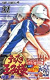 テニスの王子様 (31) (ジャンプ・コミックス)