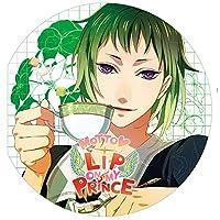 MOTTO♥LIP ON MY PRINCE VOL.1 アサヒ ~あぶない風のKISS~ CV.諏訪部順一出演声優情報