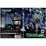 機動戦士ガンダム00 第1巻|中古DVD [レンタル落ち] [DVD]