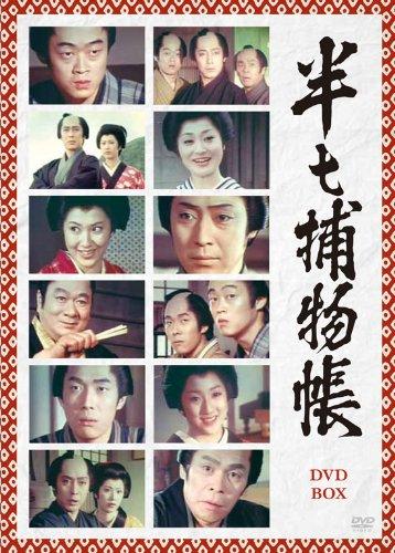 半七捕物帳(1979)